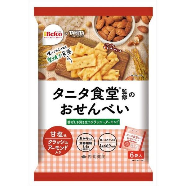 栗山米菓 タニタ食堂監修のおせんべい(アーモンド) 96g 1袋|goyougura-okawa