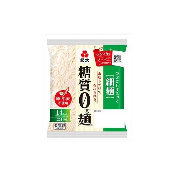 送料無料 紀文糖質0g麺 食物繊維 低カロリー 180g×32個 クール便にてお届け