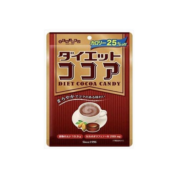 送料無料 扇雀飴本舗 ダイエットココア 80g×48袋