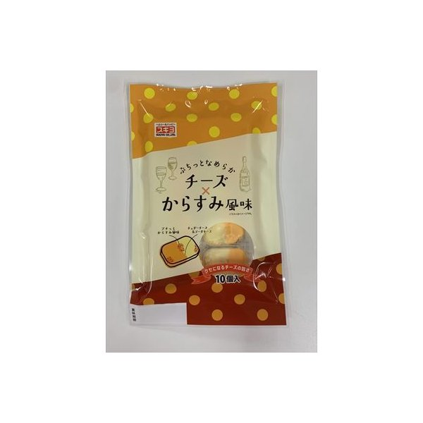 送料無料 スギヨ チーズ×からすみ味 10個入×5袋 クール