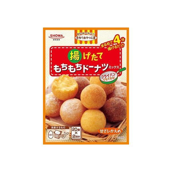 送料無料 昭和 揚げたてもちもちドーナツミックス 220g×6個