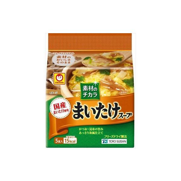 送料無料 マルちゃん 素材のチカラ まいたけスープ (5食パック)×6個