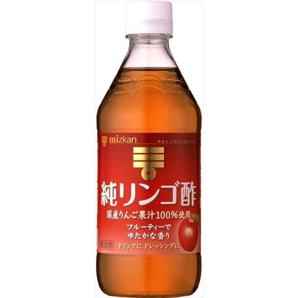 送料無料 ミツカン 純りんご酢 500ml×12本