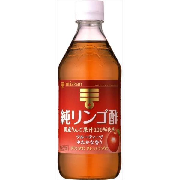 送料無料 ミツカン 純りんご酢 500ml×6本