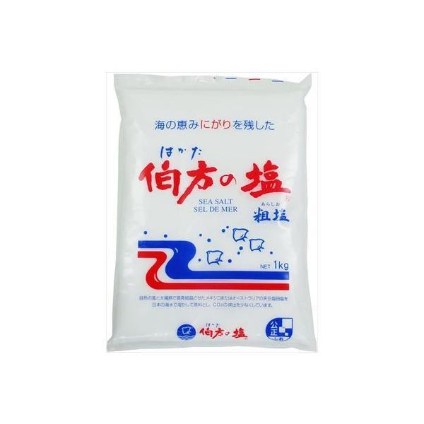 送料無料 伯方の塩 1kg×10個