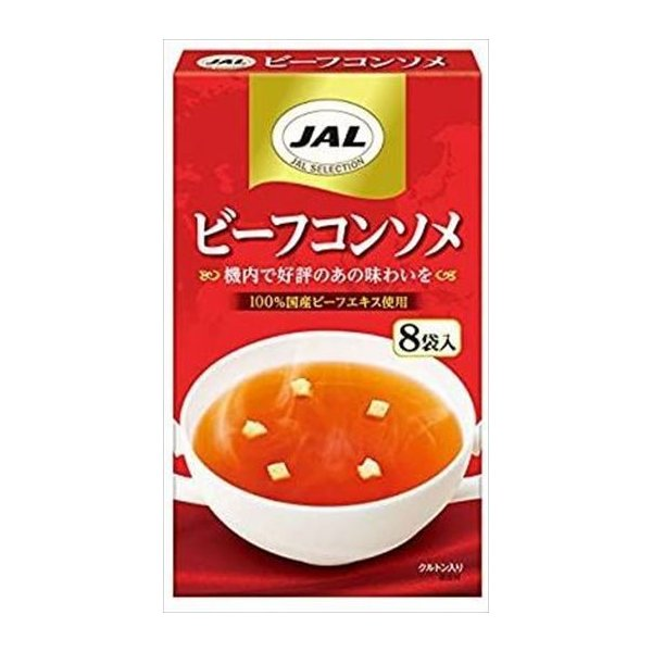 送料無料 JALビーフコンソメ 8袋入×5個