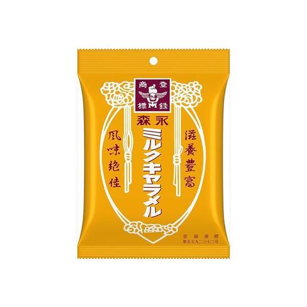 送料無料 森永 ミルクキャラメル袋97g×6袋