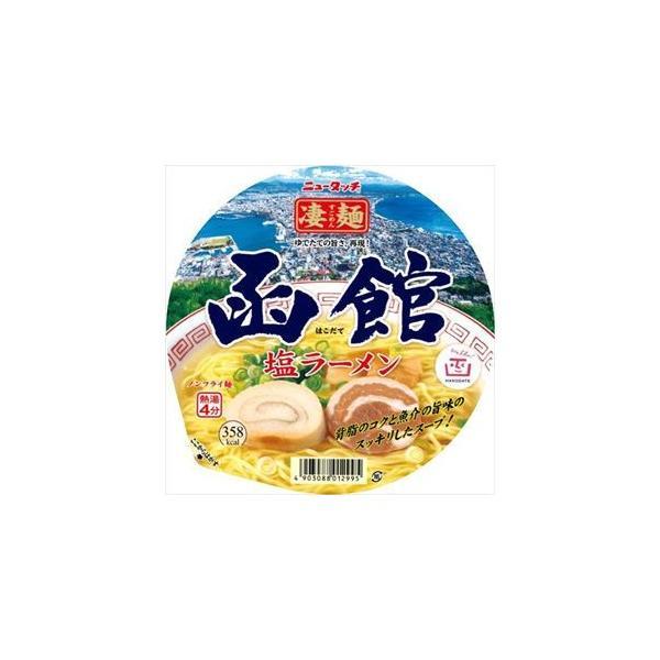 ニュータッチ凄麺函館塩ラーメン108g×24個