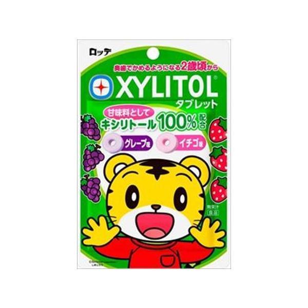 ロッテ しまじろう キシリトールタブレット(グレープ、イチゴ)30g ×10袋【ネコポス発送】