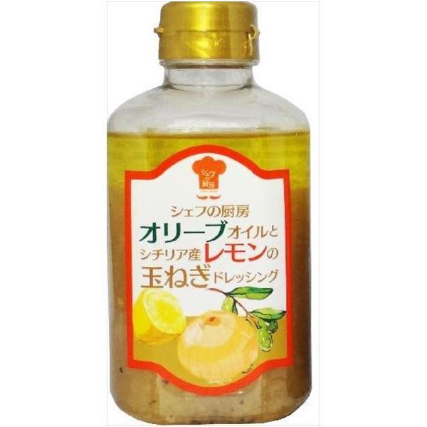 送料無料 徳島産業 シェフの厨房 オリーブオイルとレモンの玉ねぎドレ 330ml×6本