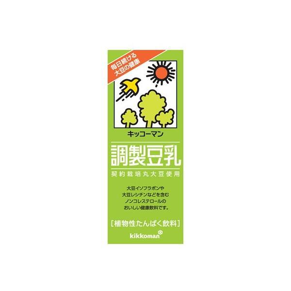 キッコーマン 調整豆乳 200ml×18本 1ケース 豆乳飲料 キッコーマンソイフーズ|goyougura-okawa