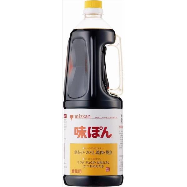送料無料 ミツカン 味ぽん 業務用ペットボトル 1.8L×6本
