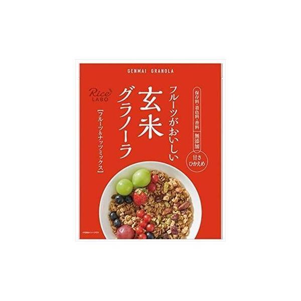 送料無料 幸福米穀 玄米グラノーラフルーツ&ナッツ 250g×15袋