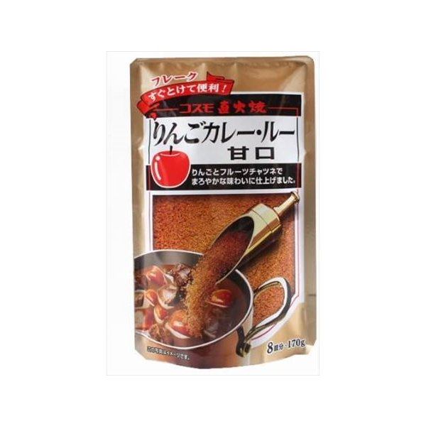 送料無料 コスモ 直火焼 りんごカレールー 甘口 170g×10個