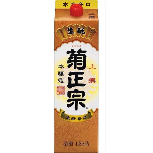 上撰 菊正宗 パック 15度 1800ml 1.8L 本醸造酒 兵庫 菊正宗酒造|goyougura-okawa
