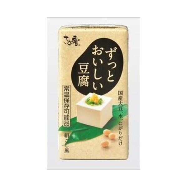 送料無料 さとの雪食品 ずっとおいしい豆腐 常温保存可能 300g×6個