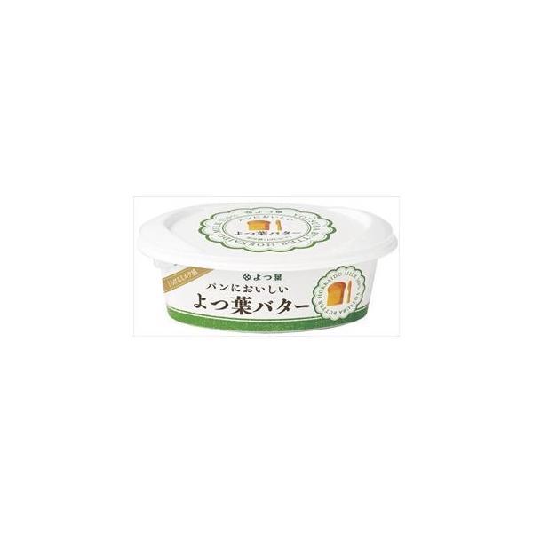 送料無料 よつ葉 パンにおいしい よつ葉バター 100g×10個 クール