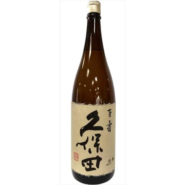 久保田 百寿 15度 1800ml 本醸造酒 新潟 朝日酒造|goyougura-okawa