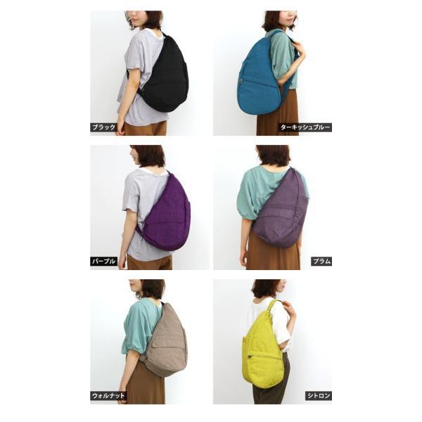 ヘルシーバックバッグ テクスチャードナイロン Mサイズ(ipad) ヘルシーバッグ アメリバッグ ショルダーバッグ