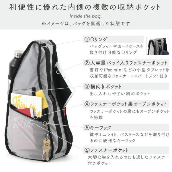 ヘルシーバックバッグ マイクロファイバー Sサイズ NEW