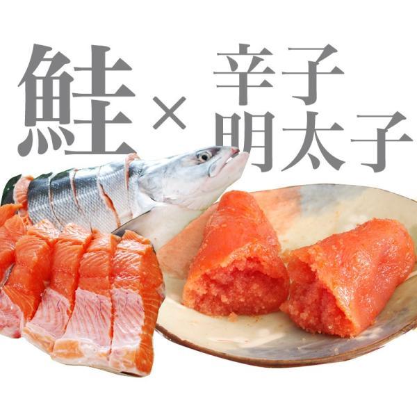とば 鮭 北海道 2種から選択! やん衆どすこほい 鮭とば 明太スティック40g orペッパー味 メール便 送料無料 めんたいこ 明太子  おつまみ   珍味 ポイント消化|gplace|03