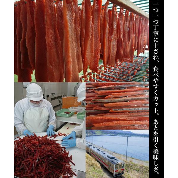 とば 鮭 北海道 2種から選択! やん衆どすこほい 鮭とば 明太スティック40g orペッパー味 メール便 送料無料 めんたいこ 明太子  おつまみ   珍味 ポイント消化|gplace|09