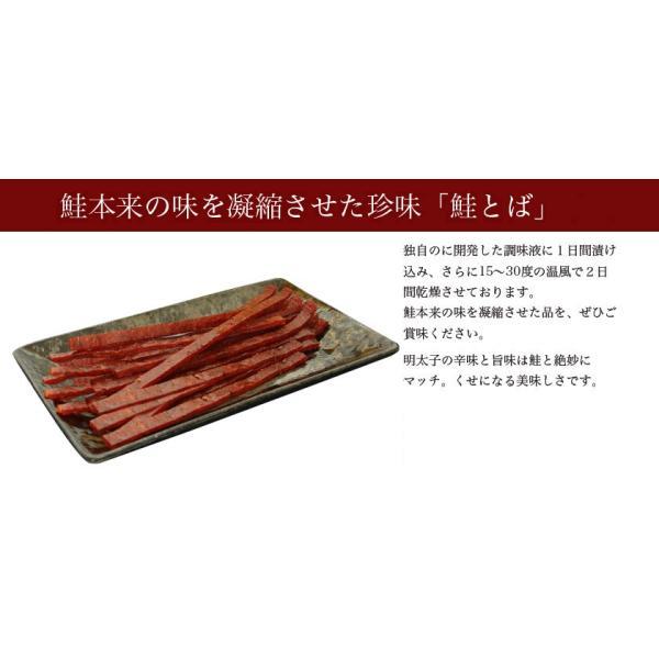 とば 鮭 北海道 やん衆どすこほい 鮭とば ブラックペッパー 40g メール便 ポイント消化 送料無料 胡椒 コショウ  おつまみ 簡易包装 トバ シャケ 珍味 ポイント|gplace|05