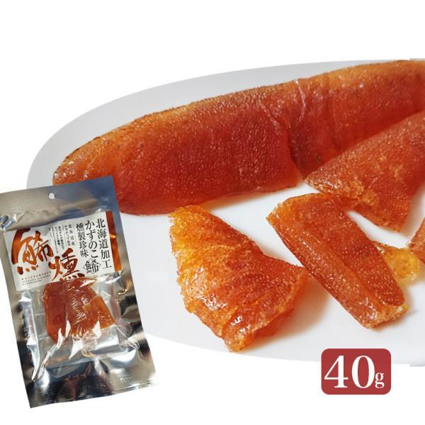 北海道加工 数の子 燻製珍味 40g メール便 送料無料 簡易包装  カズノコ かずのこ スモークお酒 ビール 燻製 北海道 名産 おつまみ 珍味  ポイント消化|gplace