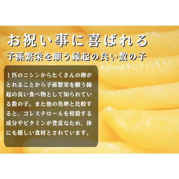 北海道加工 数の子 燻製珍味 40g メール便 送料無料 簡易包装  カズノコ かずのこ スモークお酒 ビール 燻製 北海道 名産 おつまみ 珍味  ポイント消化|gplace|06