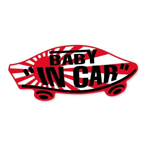 BABY IN CAR ステッカー 旭日旗 日章旗 赤ちゃんが乗ってます ベビーインカー スケボー 車 シール パロディ VANS風
