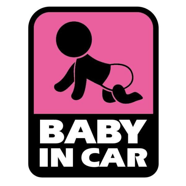 BABY IN CAR ステッカー 赤ちゃん 乗ってます 車 ベビーインカー ver.2 ピンク シール 車用