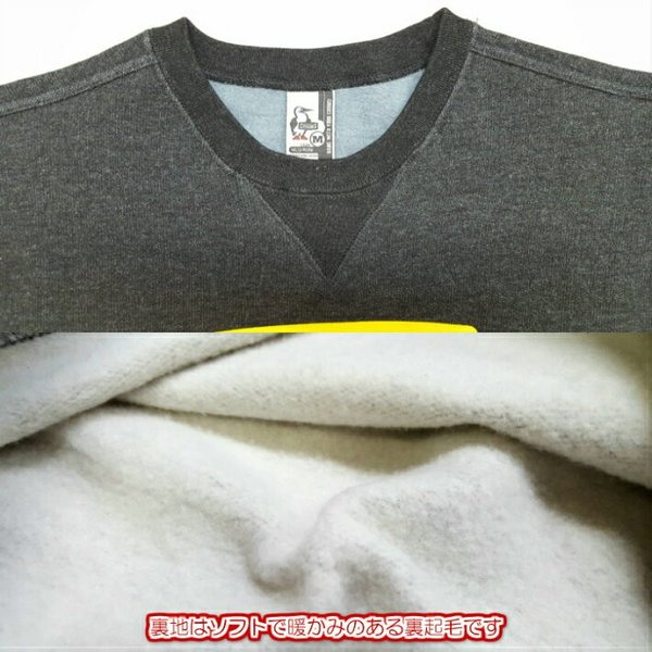 CHUMS/チャムス/Boat Logo Crew Top/ボートロゴクルートップ/CH00-1145|gpstore|04