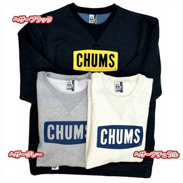 CHUMS/チャムス/Boat Logo Crew Top/ボートロゴクルートップ/CH00-1145|gpstore|05