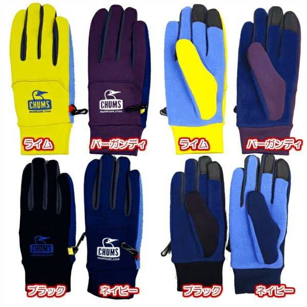 CHUMS/チャムス/Polartec Power Stratch Glove/ポーラーテックパワーストレッチグローブ/CH09-1098|gpstore|02