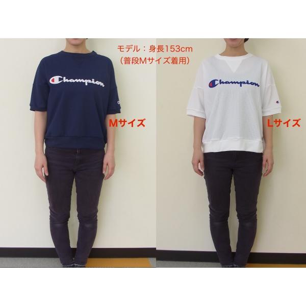 ◆Champion/チャンピオン/クルーネックシャツ/CW-PS001|gpstore|08
