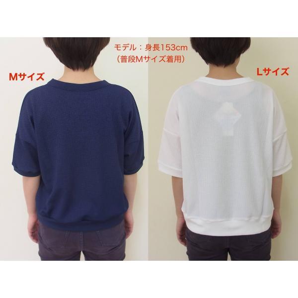 ◆Champion/チャンピオン/クルーネックシャツ/CW-PS001|gpstore|09