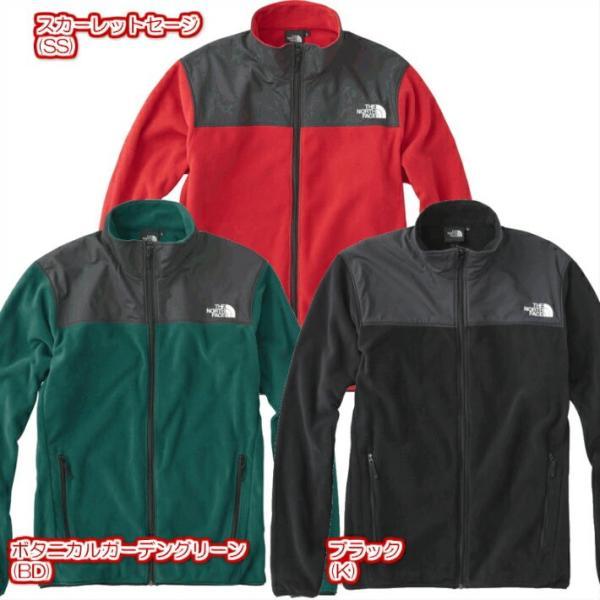 THE NORTH FACE/ノースフェイス/Mountain Versa Micro Jacket/マウンテンバーサマイクロジャケット/NL61804|gpstore|05