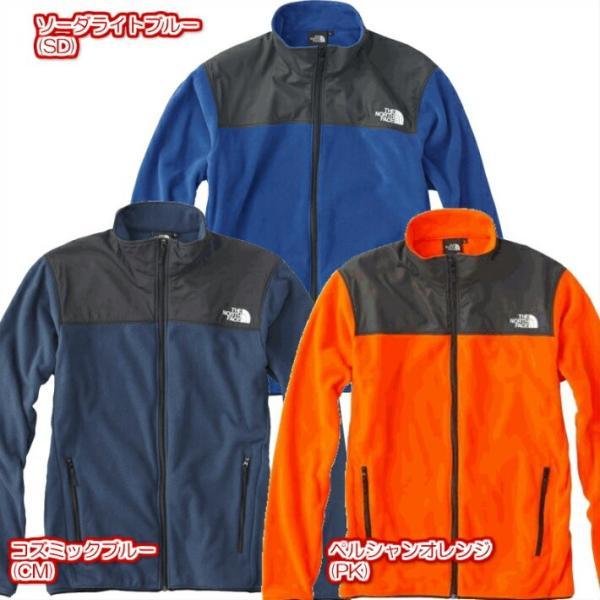 THE NORTH FACE/ノースフェイス/Mountain Versa Micro Jacket/マウンテンバーサマイクロジャケット/NL61804|gpstore|06