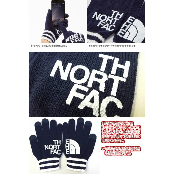 THE NORTH FACE/ザノースフェイス/Big Logo E-Knit Glove/ビッグロゴイーニットグローブ/NN61619|gpstore|02
