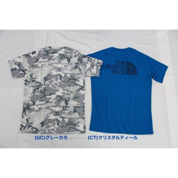 ◆THE NORTH FACE/ザノースフェイス/Mens S/S Ampere Training Crew/メンズショートスリーブアンペアトレーニングクルー/NT11992|gpstore|02