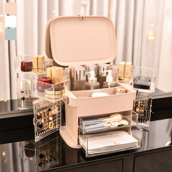 母の日プレゼント美容コスメ香水メイク道具ケアグッズメイクボックス収納ボックス無地持ち運びクリアピンクホワイトグレークラシック/