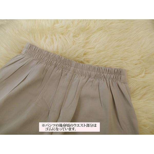 パンツドレス パンツスーツ 二点セット セットアップ Vネック 体型カバー 着痩せ 大きいサイズ ママ 母親 卒園式 卒業式 eae10|gracefulsmile|11