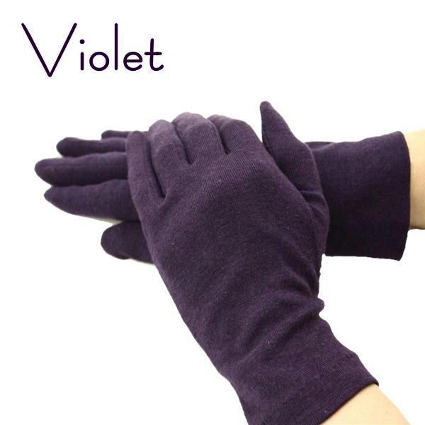 オリーブの恵み ショート おでかけ 手袋 保湿 UVカット 紫外線 遮蔽率 98% ブラック ダークチョコ バイオレット graceofgloves 07