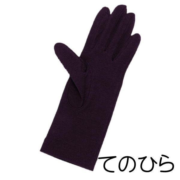 オリーブの恵み ショート おでかけ 手袋 保湿 UVカット 紫外線 遮蔽率 98% ブラック ダークチョコ バイオレット graceofgloves 04