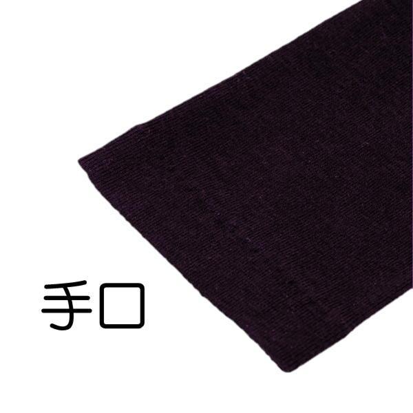 オリーブの恵み ショート おでかけ 手袋 保湿 UVカット 紫外線 遮蔽率 98% ブラック ダークチョコ バイオレット graceofgloves 05