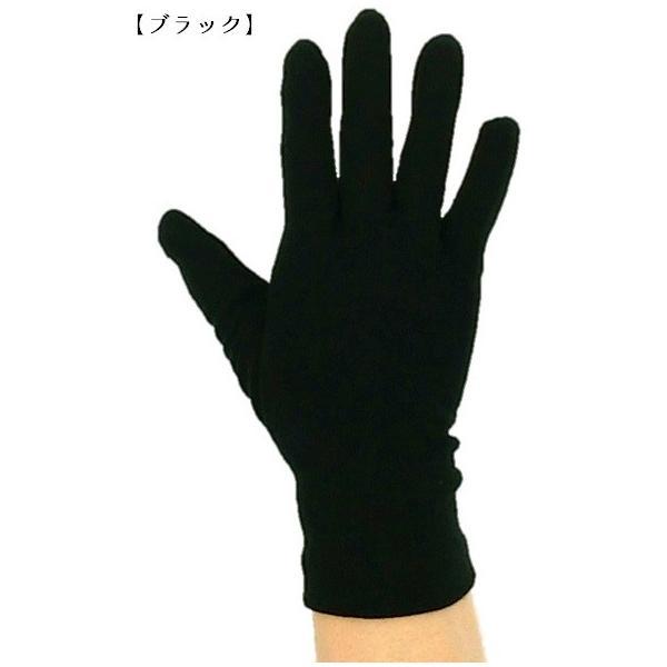 オリーブの恵み ショート おでかけ 手袋 保湿 UVカット 紫外線 遮蔽率 98% ブラック ダークチョコ バイオレット graceofgloves 06