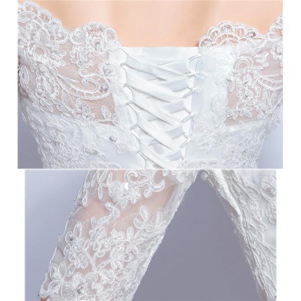 豪華な ウェディングドレス ロングドレス トレーンドレス プリンセスドレス 5分袖 ウエディングドレス フランス 風 編み上げタイプドレス da226c0c0w5