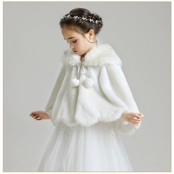 187616517100e ... ボレロ 女の子 子供服 ショール ケープ キッズ ストール ウエディング フェイクファー カーディガン 羽織 ポンチョ 冬 結婚 ...