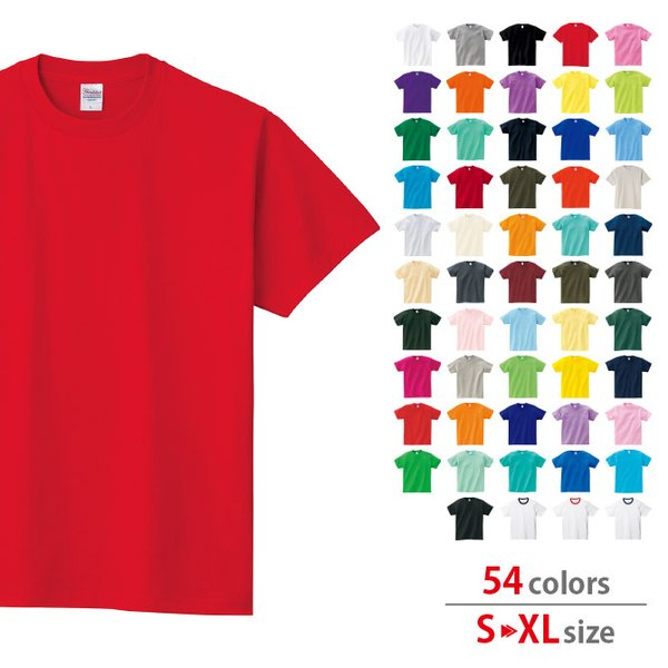 Tシャツ メンズ 半袖 無地 厚手 Printstar プリントスター 5.6オンス ヘビーウェイトTシャツ|grafit