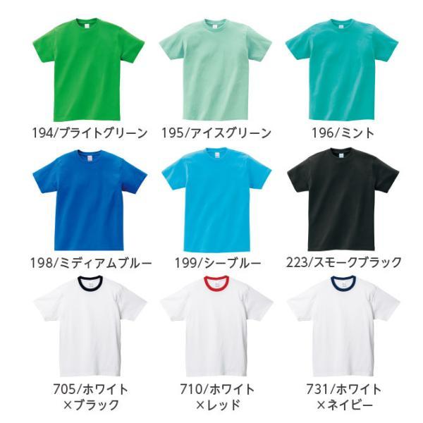 Tシャツ メンズ 半袖 無地 厚手 Printstar プリントスター 5.6オンス ヘビーウェイトTシャツ|grafit|18